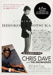 chrisdave_dj2014 (1) のコピー