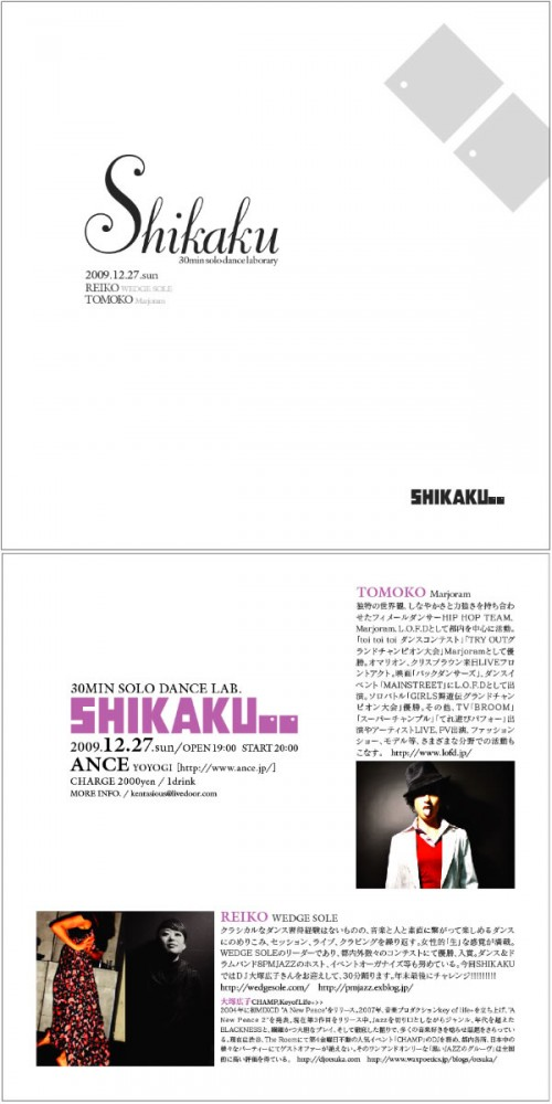 sikaku_l