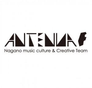 antenna-logo-300x285