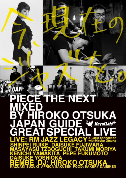 live2015-5-ol