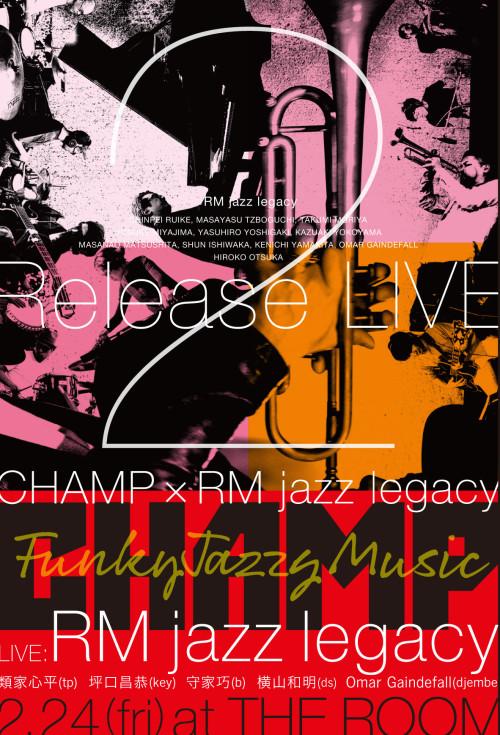 champ2014-11
