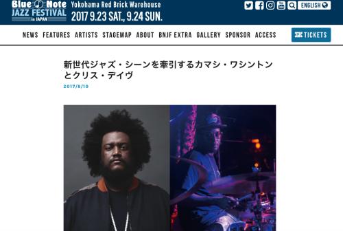 スクリーンショット 2017-08-17 20.10.58